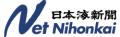 日本海ニュース